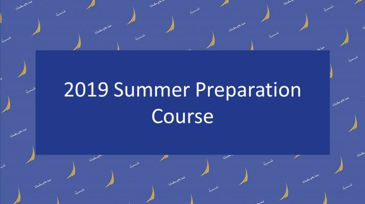2019 Summer Preparation Course
