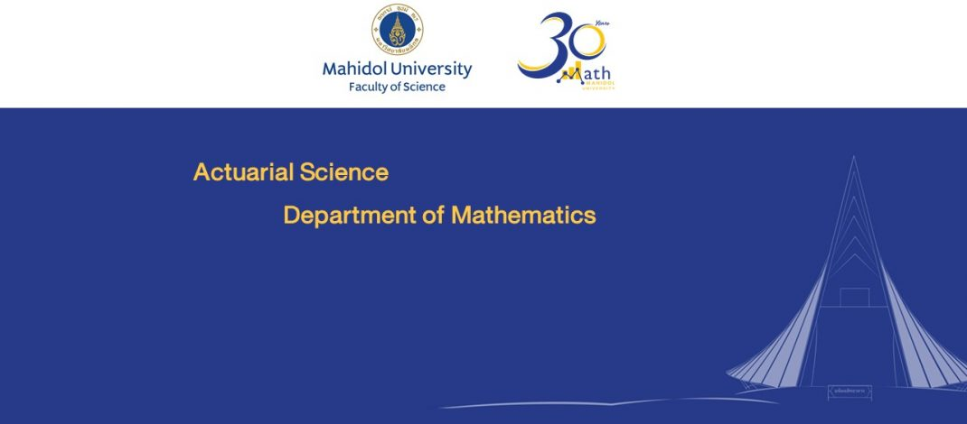 Acceptance of Students to BSc Programme in Actuarial Science, 2019 (Round 2)