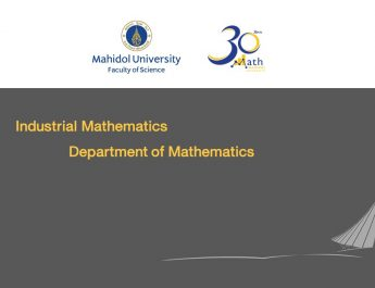 Acceptance of Students to BSc. Programme in Industrial Mathematics, 2019 (Round 2)