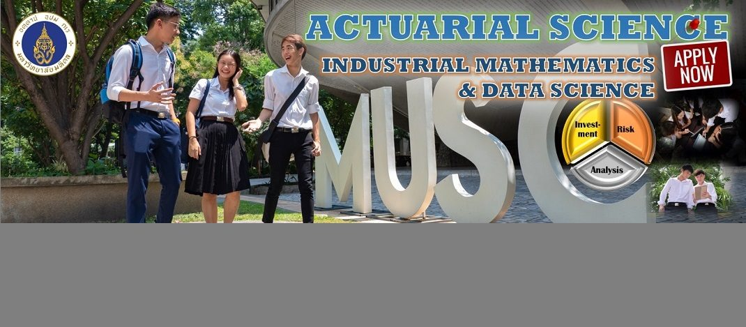Application for Admission to B.SC. Programme in Actuarial Science (International Programme) and B.SC. Programme in Industrial Mathematics and Data Science (International Programme), Mahidol University, Academic Year 2020 (Round 2)
