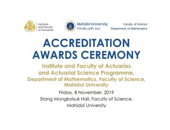 IFOA Accreditation Awards Ceremony