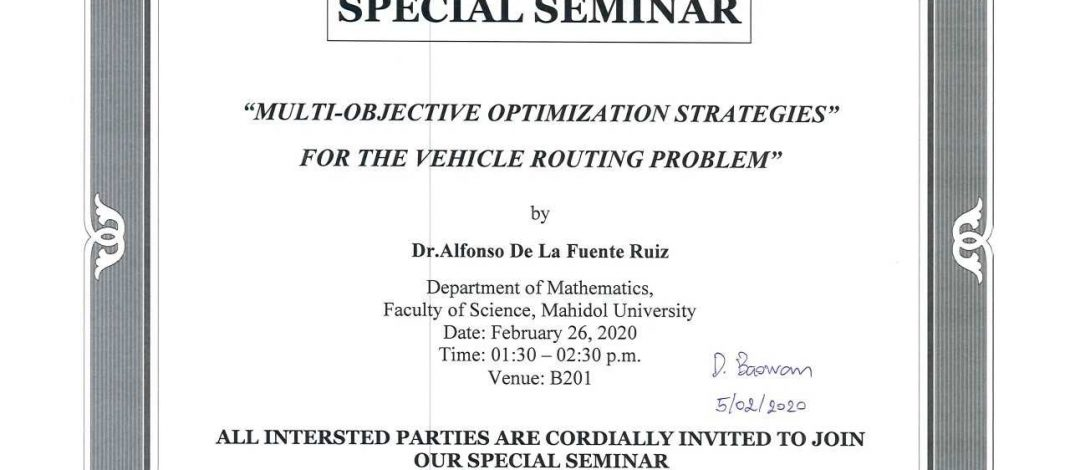 Invitation for special seminars on February 26, 2020