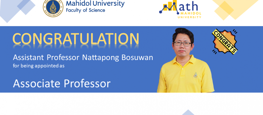Congratulation to Assistant Professor Dr. Nattapong Bosuwan for being appointed as Associate Professor